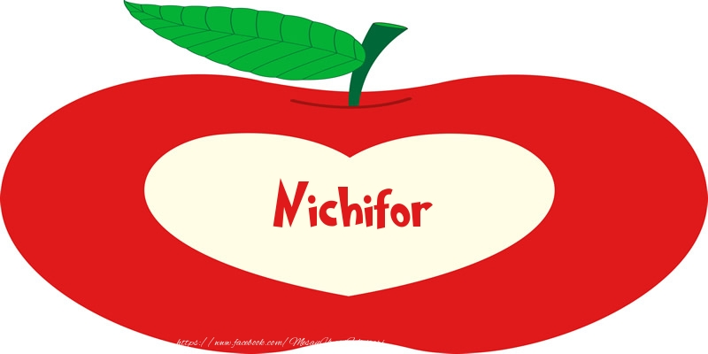 Felicitari de dragoste   O inima pentru Nichifor